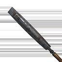 icon_thrall_scrape.png Symbol